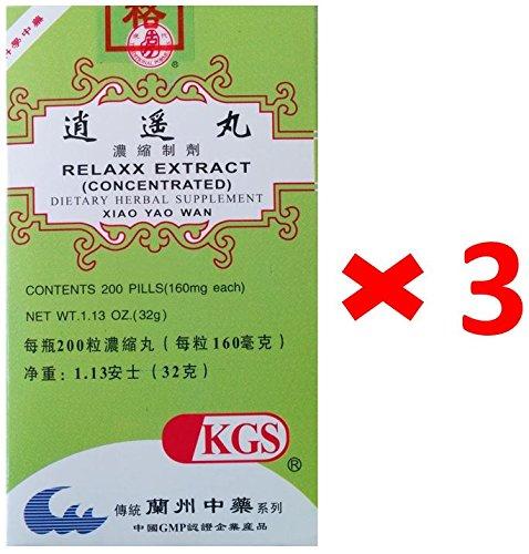 Relaxx Extract (Xiao Yao Wan)160mg X 200 Pills Per Bottle (3 Packs)