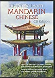 img - for Listen & Learn Mandarin Chinese: CD EDITION (Dover Language Guides Listen and Learn) (English and Mandarin Chinese Edition) book / textbook / text book