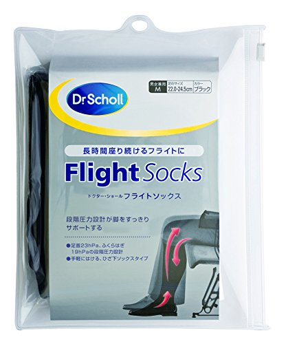 Japan Personal Care - Dr. Scholls flight socks M *AF27*