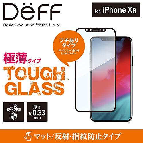 爆発する芝生例示するDeff(ディーフ) TOUGH GLASS for iPhone XR タフガラス iPhone XR 2018 用 フチあり 二次硬化ガラス使用 ディスプレイ保護ガラス (マット)