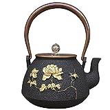Japanese-made kettle southern Iron iron kettle Dofuta-vine Bodin peony 5th 0.6L RST-IPJ018