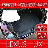 YMT LEXUS UX250h UX200 UXラバー製ラゲッジマット