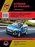 Repair manual for Citroen C3 Picasso, cars from 2009: The book describes the repair, operation and maintenance of a car