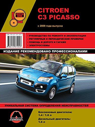 citroen c3 picasso owners manual open source user manual u2022 rh dramatic varieties com Citroen C1 Citroen C1