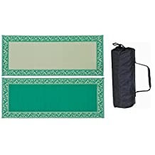 "Ming's Mark RC4 Green/Beig 8"" X 20"" Classical Mat"
