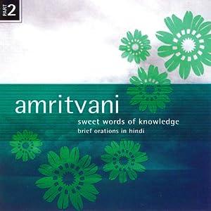 Amritvani, Volume 2 Lecture