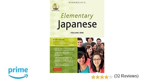 Elementary Japanese Volume One: (CD-ROM Included): Yoko Hasegawa ...