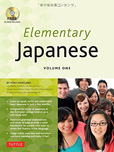 Elementary Japanese Vol. One W/Cd