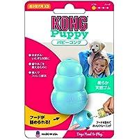 Kong(コング) 犬用おもちゃ パピーコング ブルー XSサイズ