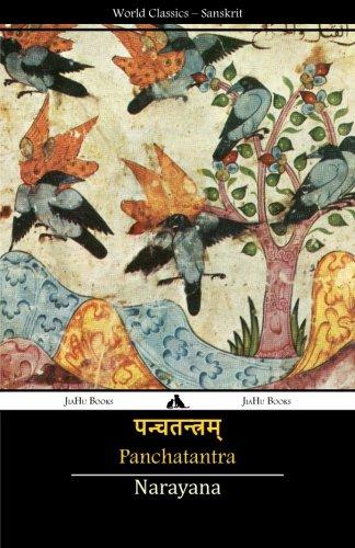 Panchatantra (Sanskrit Edition)