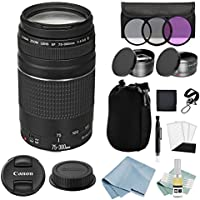 Canon EF 75-300mm f/4-5.6 III Lens + Canon EF 75-300mm Lens Advanced Accessory Kit - Canon Lens Bundle Includes EVERYTHING You Need to Get Started