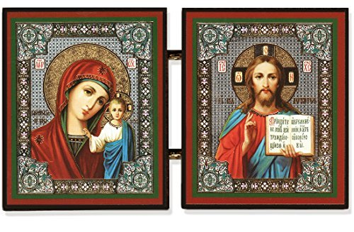 (Religious Gifts Christ the Teacher and Virgin of Kazan Russian Orthodox Icon Diptych 5 1/4 Inch)