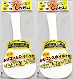 best seller today Japanese Rice Spatula (2SET)