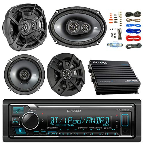 car audio kicker package - 2