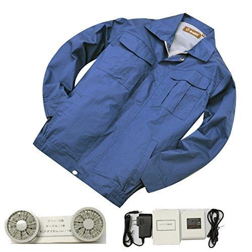 空調服 作業服 ブルゾン 空調服+リチウムセット グレー 迷彩 ブルー3サイズ選択可 B01H3F49KG L|ブルー