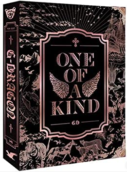 One Of A Kind (Bronze Version)