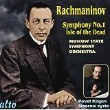 Rachmaninov: Symphony No. 1 In D Minor; Isle Of The Dead