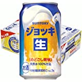 サントリー ジョッキ生 350ml缶1ケース(24本入)