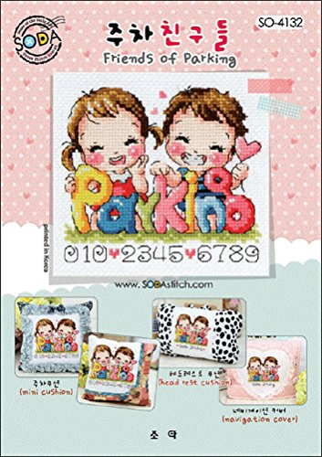 SO-4132 Friends of Parking, SODA Cross Stitch Pattern Leaflet, Authentic Korean Cross Stitch Design, Cross Stitch Pattern Chart, Color Printed on Coated Paper