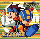 Rockman Exe Complete Music