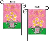 Happy Mother's Day Flowers & Watering Can 12.5x18 Garden Flag by MagnetWorks