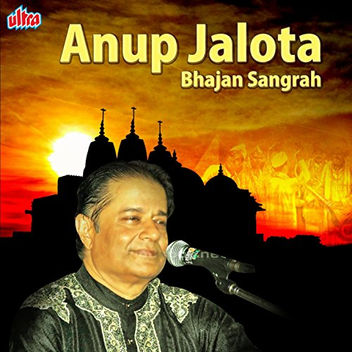 Shree Ram Chale Vanwas By Anup Jalota full album mp3 songs download