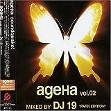 Ageha: Park Edition 2 by Ageha-Park Edition