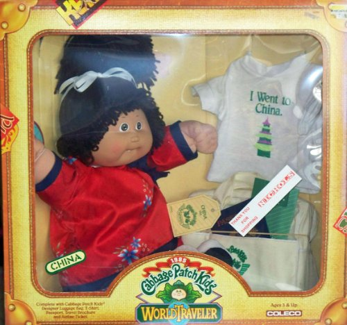 1985 Cabbage Patch Kids World Traveler Doll - China