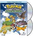 Pokemon Diamond & Pearl Galactic Battles Gift Set Vol. 1 (2pk)