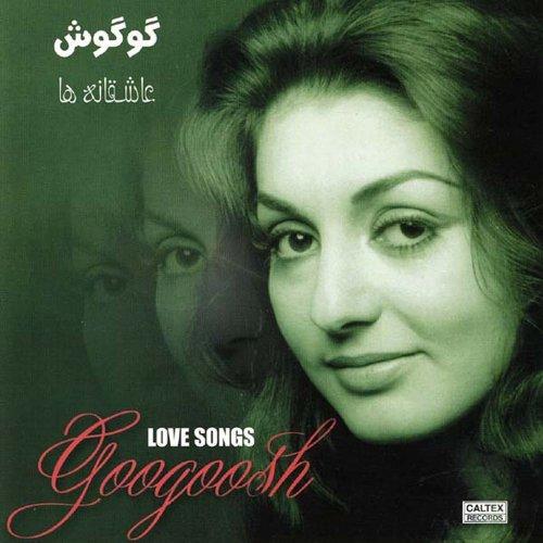 Asheghaneha (Love Songs) - Per...