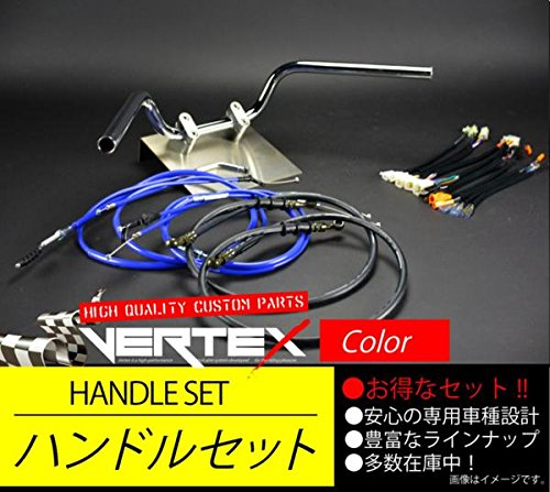 SR400 アップハンドル セット 01-02 セミしぼりアップハンドル 11cm ブルーワイヤー B075HF4Q8Z