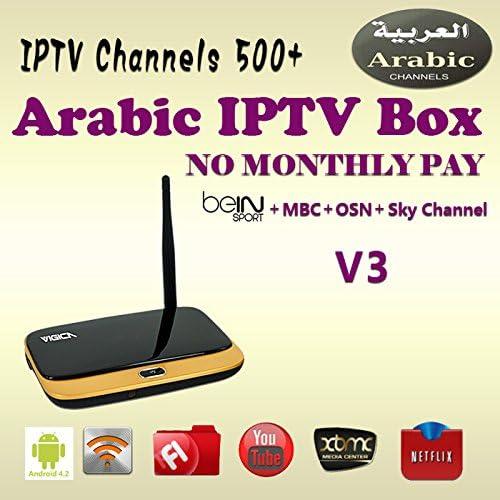 MU árabe Europa IPTV Box 500 canales IPTV gratis VIGICA V3 TV Box ...