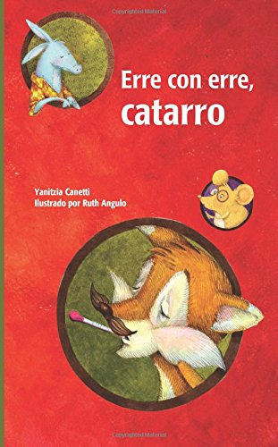 Download Erre con erre, catarro (Rima con risa) (Volume 1) (Spanish Edition) ebook