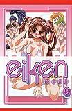 Eiken Volume 2