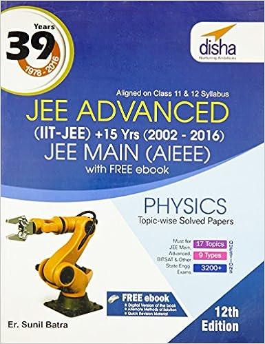 Dc Pandey Ebook Free 15