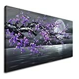 Konda Art - Framed Plum Blossom Abstract Purple