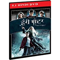 Harry Potter Aur Half Blood Prince (Hindi)
