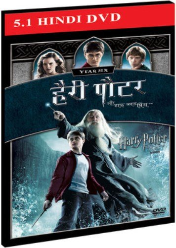 harry potter and the half blood prince hindi torrent