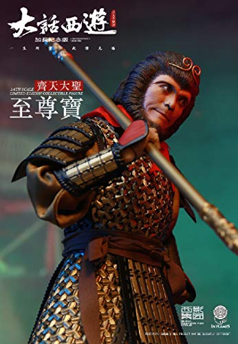 Inflames Toys A Chinese Odyssey Part One: Pandora's Box Journey to The West ZhiZunbao The Monkey King Stephen Chow 1/6th Scale Collectible Figurine Action Figures Collection Comics Model