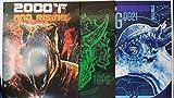 Jurassic World School Supplies Bundle of 3 Portfolio Folders