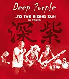 To The Rising Sun in (Tokyo) [Blu-ray]