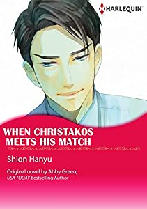 When Christakos Meets His Match: Harlequin comics (Blood Brothers)
