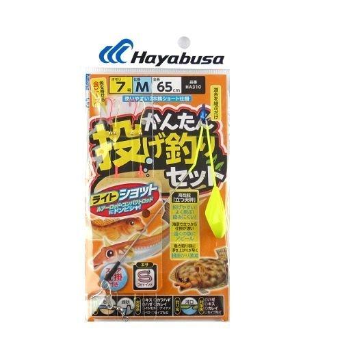 ハヤブサ(Hayabusa)かんたん投げ釣りセット立つ天秤2本HA3107-8の画像