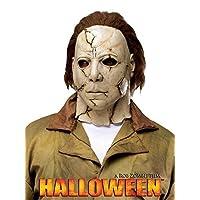 Halloween del mundo divertido de Rob Zombie: Máscara para adultos Michael Myers, beige /rojo, talla única