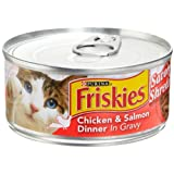 Purina Friskies Savory Shreds Variety Pack – 48 Ct. For Sale
