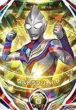 Ultraman Fusion Fight 3-010 Ultraman Tiga OR