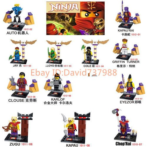 [gonggamtop Minifigures 12pcs Ninjago Characters Building Blocks Toys Kids Gifts] (Diy Toothless Dragon Costume)