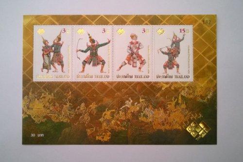 Thailand Stamp Sheet - 1