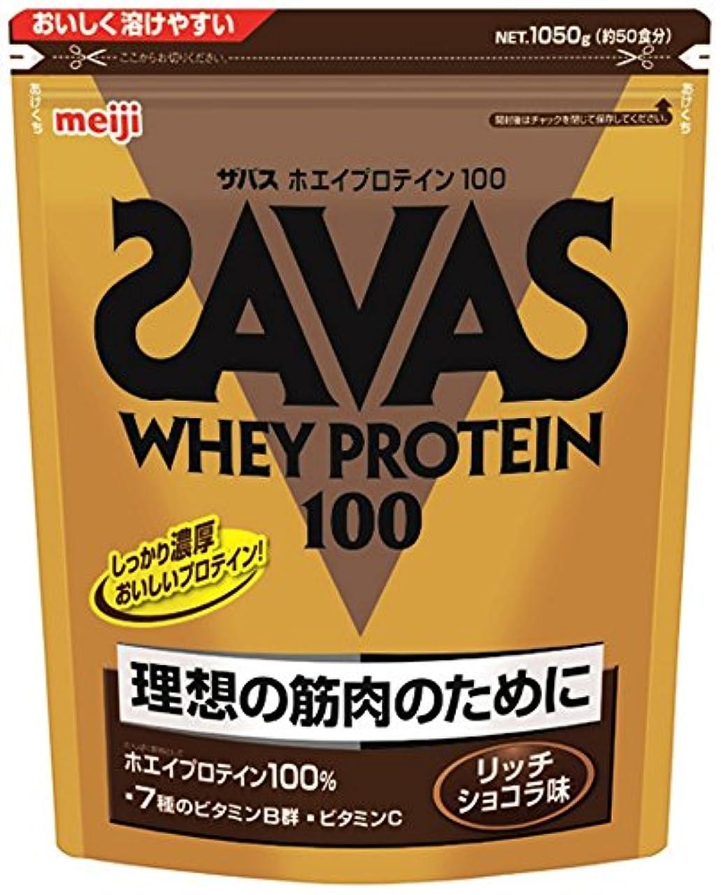 アルバム取得硬化するザバス(SAVAS) アクアホエイプロテイン100+クエン酸 グレープフルーツ風味【40食分】 840g