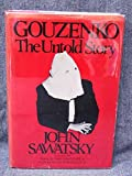 img - for Gouzenko: The Untold Story book / textbook / text book